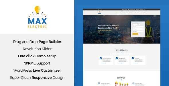 Max Electric WordPress Theme free download