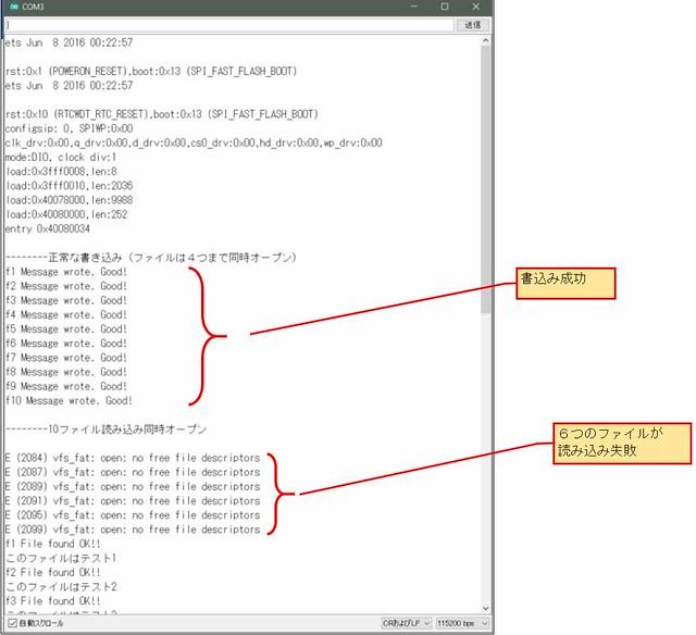 ESP32_microSDHC_02