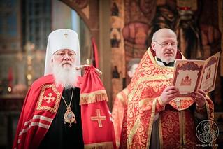 Софийский собор 800