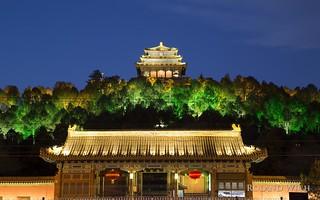Beijing - Jingshan Park