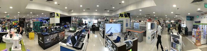 Challenger Flagship Store (Bugis Junction) - Panorama