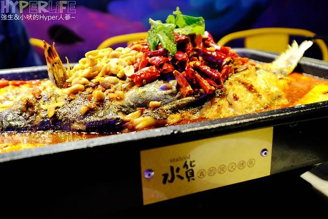 水貨 炭火烤魚 (15)