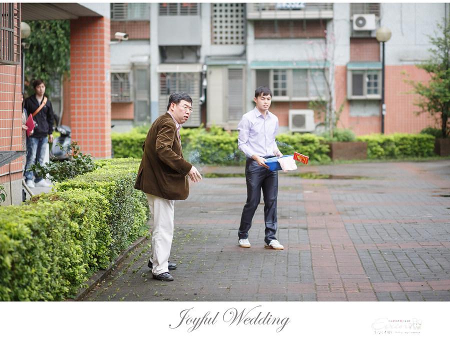 婚攝 小朱爸 IMG_00050