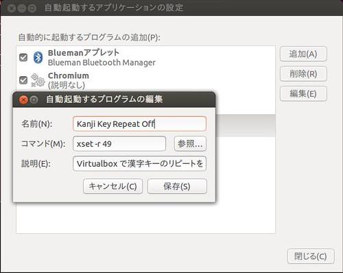 ubuntu-set