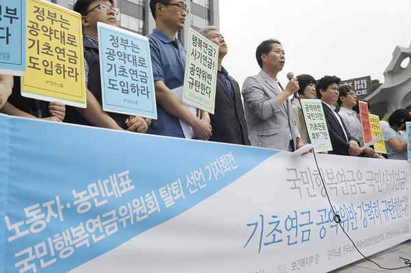 SW20130627_기자회견_노동자농민대표, 국민행복연금위 탈퇴선언02