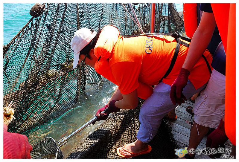 2013元貝休閒漁業_35
