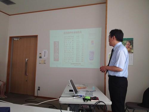 木村社長の講義