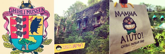 Ghibli Museum Mitaka, Japan 3