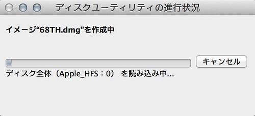 スクリーンショット 2013-08-24 11.10.58