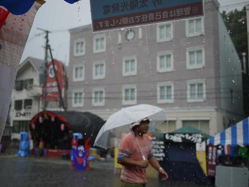 龍岩祭20130823_06