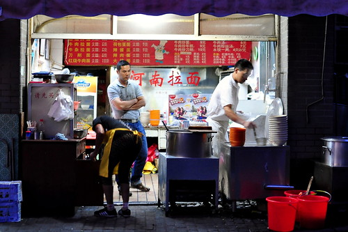 Henan-Style Hand-Pulled Noodles at Zheng Zhong He Nan La Mian Guan - Shanghai