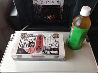 Lunch on train
