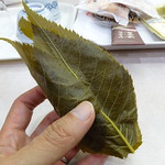 長命寺 桜餅