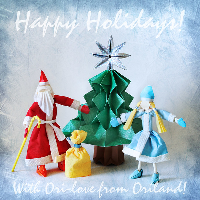 Happy Holidays from Oriland!