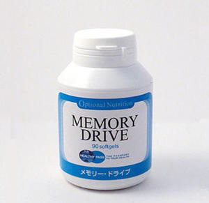 memorydrive