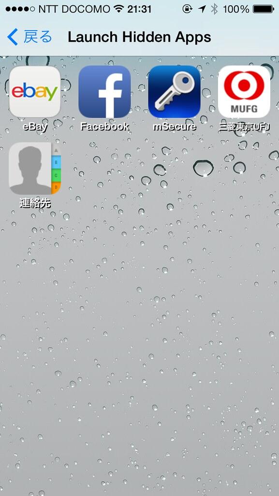 Hidden Apps