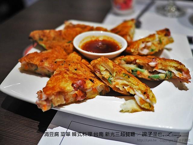 涓豆腐 菜單 韓式料理 台南 新光三越餐廳 17