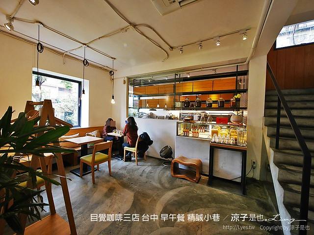 目覺咖啡三店 台中 早午餐 精誠小巷 12
