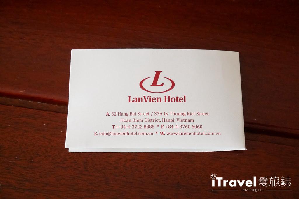 越南酒店推荐 河内兰比恩酒店Lan Vien Hotel (40)