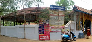 Sree Moorkanad Shiva Temple 1
