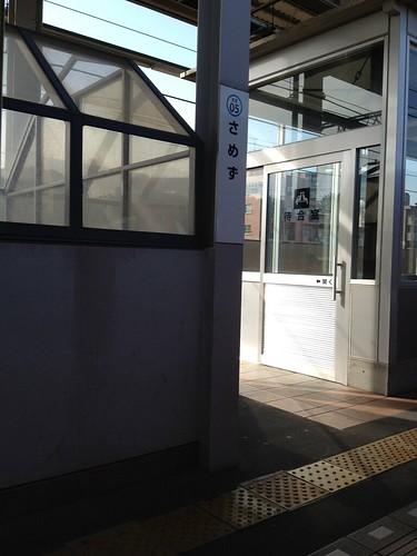 大井町駅から京急鮫洲駅へ by haruhiko_iyota