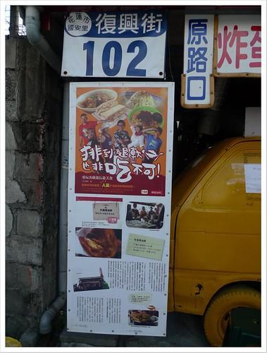 201306_花蓮_031