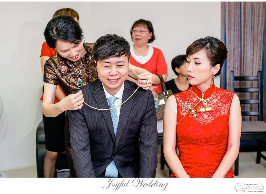 Mason & Vivia 婚禮記錄 _00077