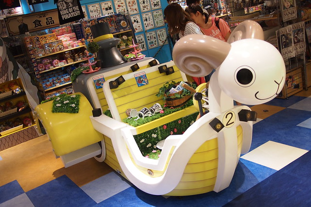 Mugiwara Store (One Piece) | One step at a time in Japan