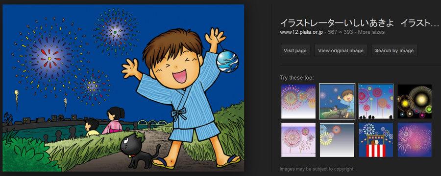花火イラスト - Google Search - Mozilla Firefox 09.07.2013 102504
