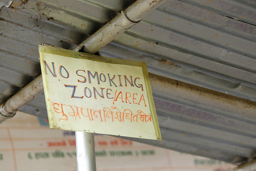 No smoking sign in Nepal
