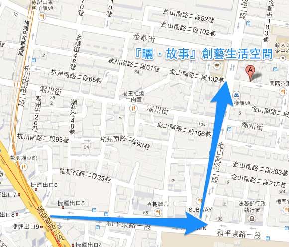 曬故事-map