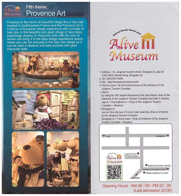 Alive Museum 3