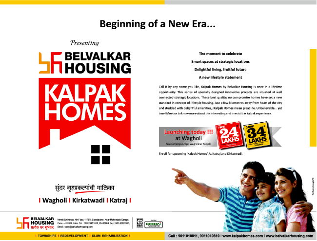 Launching Kalpak Homes by Belvalkar Housing 1 BHK  2BHK Flats Wagholi  (7-9-2013)