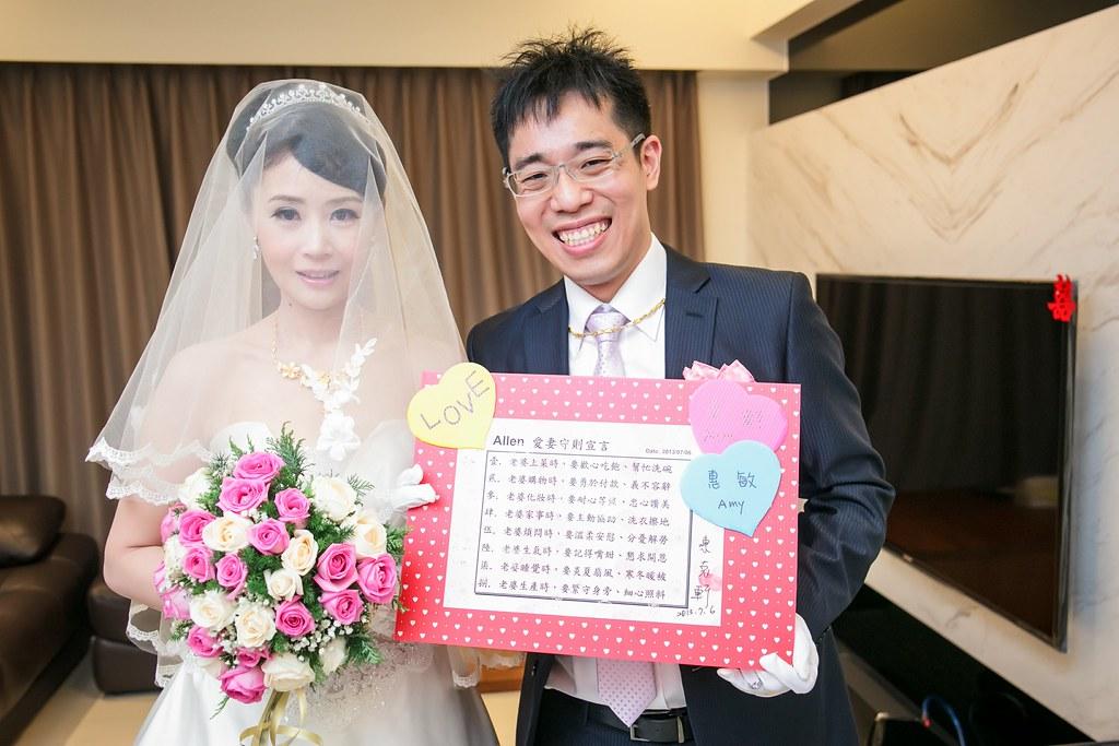 克軒&敏惠 婚禮紀錄 (16)