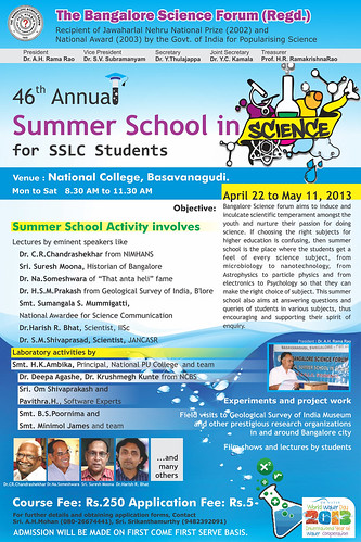 BSF Poster 2013