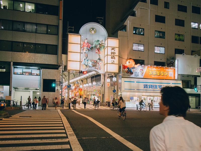大阪漫遊 【單車地圖】<br>大阪旅遊單車遊記 大阪旅遊單車遊記 11003379454 13a9940674 c