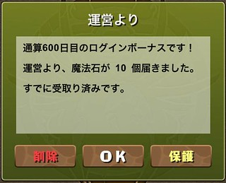 login600_131209