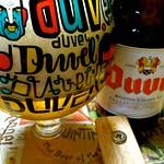 ベルギービール大好き!!デュベルDuvel