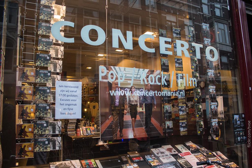 Магазин музыки и видео в Амстердаме