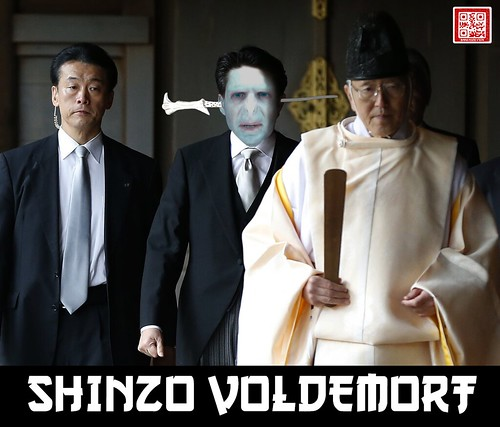 SHINZO VOLDEMORT by WilliamBanzai7/Colonel Flick