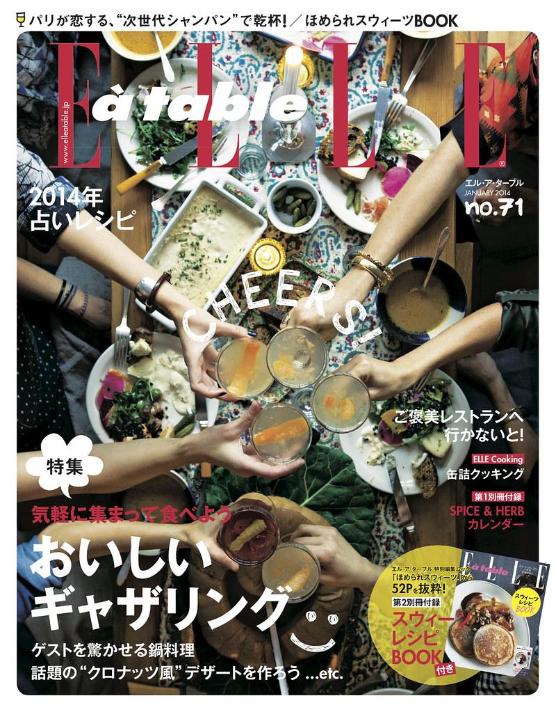 ELLE_Japan_Cover