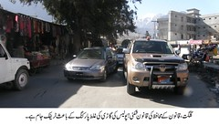 A police vehicle parked in middle of the road in Gilgit