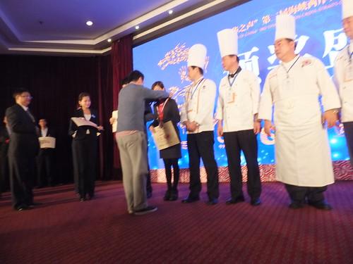 北京海峽兩岸美食文化論壇 215