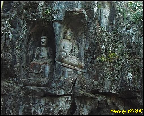 杭州 飛來峰景區 - 015 (飛來峰石雕佛像)