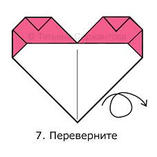 heart_7