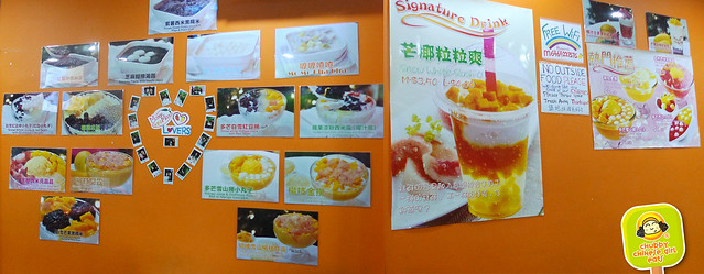 mango mango 許留山 in Chinatown NYC - wall menu