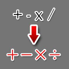 数学記号は全角