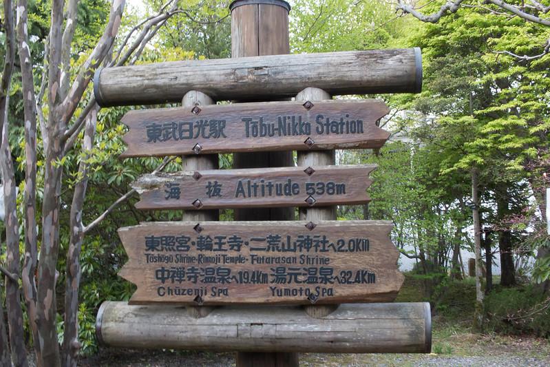 20150425-鳴虫山-0022.jpg