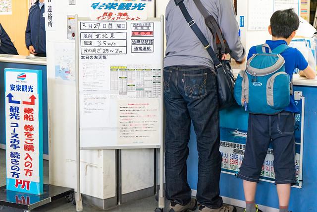 博多→那覇→石垣→波照間の旅-141.jpg