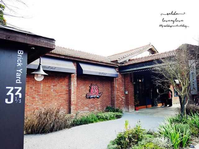 陽明山一日遊景點餐廳brickyard33 (1)